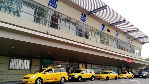 高雄臨時車站將走入歷史