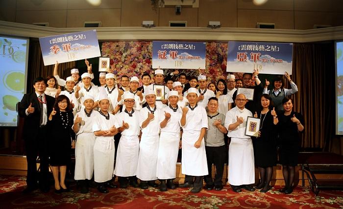 0180726-技藝之星-第二屆刀工蔬果雕競賽-大合照