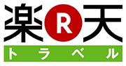 rakuten-3