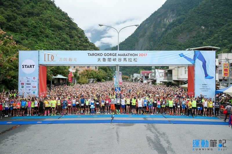Taroko-Gorge-Marathon-2017