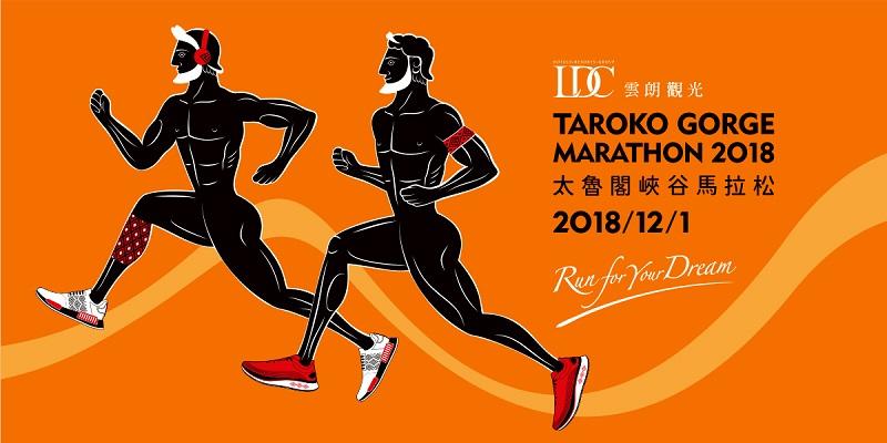 Taroko-Gorge-Marathon-2018