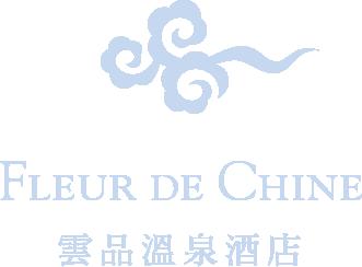 Fleur De Chine Hotel Sun Moon Lake Ldc Hotels Resorts