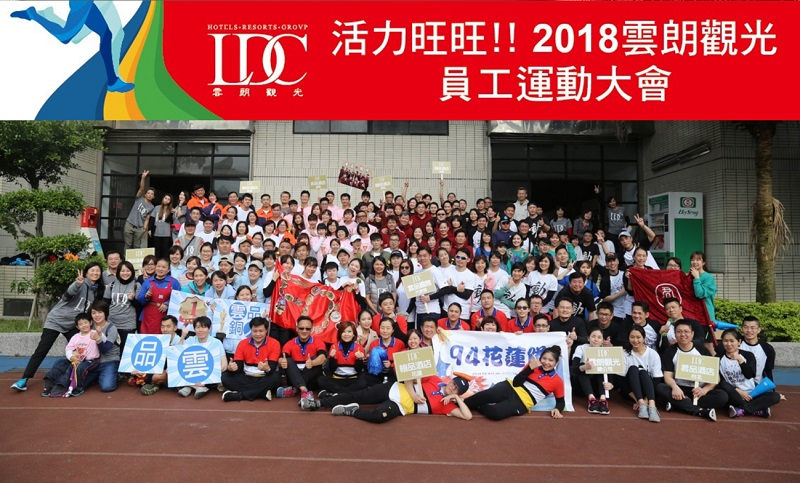 ldc-sports-gathering-1
